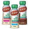Nestle BOOST® HIGH PROTEIN