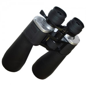 BetaOptics Military Zoom Binocular w/ Powerful Magnification